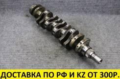 Контрактный коленвал Toyota 1JZGE/1Jzfse/1Jzgte. Под ремонт. T7088