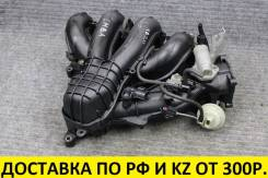 Коллектор впускной. Ford Focus, CB4, DA3, DB, DBW Ford Mondeo, B4Y, B5Y, BWY AODA, AODB, AODE, Q7DA, QQDB, CHBA, CGBB, CHBB, CFBA, CGBA, CJBA, CJBB