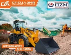 HZM XC28, 2020