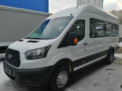 Ford Transit Shuttle Bus. Автобус 19+3, 19 мест, В кредит, лизинг