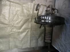 Вакуумный усилитель тормозов. Chevrolet Lanos L13, L43, L44, LV8, LX6