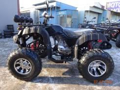 Yamaha Grizzly 250. 250куб. см., исправен, без птс, без пробега