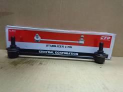 CLT75 * стойка стабилизатора