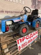 МТЗ 132Н. Продам трактор МТЗ132Н