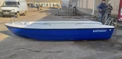 Лодка пластиковая Лиман 450 (Тримаран) от АкваБот
