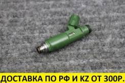 Форсунка топливная Toyota 1ZZFE [23209-22040] контрактная