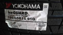 Yokohama Ice Guard IG50+. зимние, без шипов, 2018 год, новый
