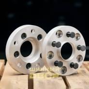 Проставки переходные колесные 2,5 см 5-130 на 5-112
