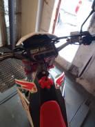 Motoland XR 250 Enduro, 2019