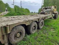 Алса. Трал трейлер-прицеп В-350, В г. Омске. Под заказ
