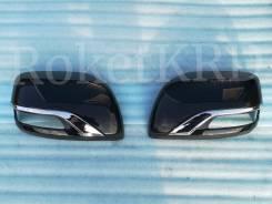 Накладки на зеркала черные Executive Land Cruiser 200