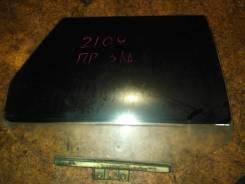 Стекло заднее правое ВАЗ 2109, 2114 Лада 2115