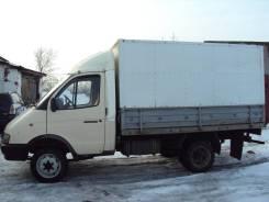 ГАЗ 33021. , 2 400куб. см., 1 500кг., 4x2