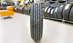 Maxxis Bravo AT-771, 205/75 R15 A/T