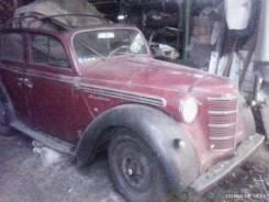 Продам КПП Москвич 1950г. в.