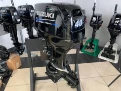 Suzuki DT40WS JET