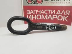 Крюк буксировочный [1T0805615A] для Skoda Yeti
