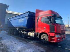 Тонар 9523. Продается самосвальный полуприцеп Тонар 32 тонны, 32 000кг.