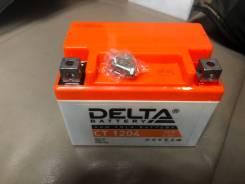 Аккумулятор на мопед Honda Dio/Tact/Lead