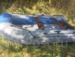 Лодка надувная REEF 315 НД