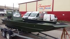 Алюминиевая лодка Virta4818
