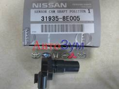 Датчик скорости Nissan Murano [65828]