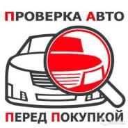 Помощь в покупке автомобиля и другой техники.