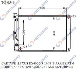 Радиатор охлаждения двигателя. TOYOTA HARRIER, LEXUS RX330, RX350 2003-2006 MCU30, MCU31, MCU35, MCU36, MCU38, ACU30W, ACU35W HARRIER, LEXUS RX330, RX...