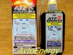 Присадка восстановитель для АКПП AUG ATF-R (Япония) В наличии !