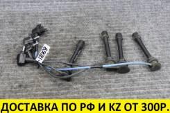 Провода высоковольтные (комплект 4шт) Toyota 2TZ контрактные