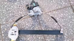 Стеклоподъемник передний правый Дэу винсторм 10 Шевроле каптива 10 АНТ