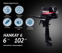 Лодочный мотор Hangkai 6 л/с.