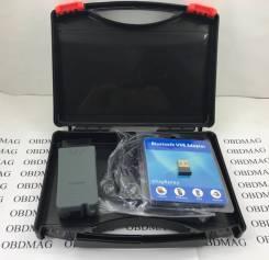 VAS 5054A Full chip VAS PC + ODIS S + ODIS E + ETKA + ELSA