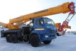 Ивановец КС-45717К-3Р, 2021