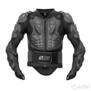 Защита тела MadBull (черепаха) размер L-XL в наличии!