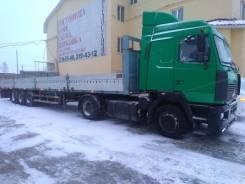 МАЗ 544008-030-021. Продаётся грузовик МАЗ в сцепке, 14 860куб. см., 18 000кг., 4x2