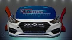Кузовной комплект, ноускат Хендай Солярис 2 в цвет