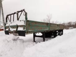 ОдАЗ 9370. Продаётся полуприцеп-контейнеровоз (Одаз-9370), 20 000кг.