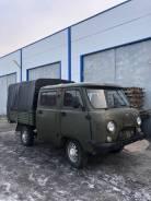 УАЗ-39094 Фермер. 2009г., 2 700куб. см., 1 000кг., 4x4