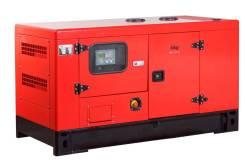 Дизель-генераторы. 3 000куб. см.