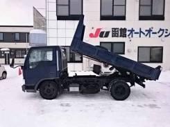 Услуги по Вывоз строительного Мусора, Снега в Новосибирске