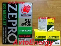 Idemitsu. 0W20, синтетическое, 4,00л.
