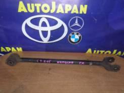 Тяга задняя продольная Toyota Caldina/Carina ST210 б/у 48780-32060