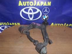 Рычаг поперечный передний правый Toyota Grand Hiace VCH10 б/у 48066-29085