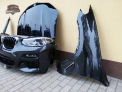 Ноускат BMW, Целиком, под ключ (Передний срез автомобиля)