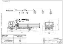 Бортовая платформа 6200x2550x600 с КМУ UNIC URC 554 на шасси Hyundai HD-120