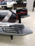 Лодочный мотор HDX 5 и лодка Андромеда 295 5% скидка!