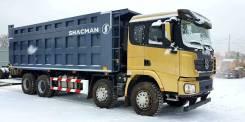 Shaanxi Shacman X3000, 2021