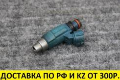Контрактная топливная форсунка Mazda FPDE/FSDE/FSZE. INP-781
