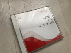 Сервисный дилерский диск по обслуживанию Honda Vezel Ru1 Ru2